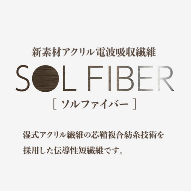 SOL FIBER